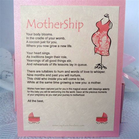 Unique Baby Shower Gifts Girl Mothership Wish Vessel By Captured Wishes